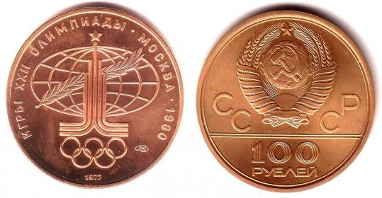 Russland - 1977 - Olympische Spiele 1980 in Moskau - Olympisches Symbol - 100 Rubel - 1/2 Unze - st in Box
