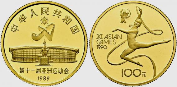 China - 1989 - Asiatische Spiele in Peking 1989 - Rhythmische Sportgymnastik - 100 Yuan - PP