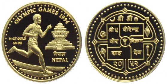 Nepal - 1996 / 2052 - Olympische Spiele 1996 in Atlanta - Läufer - 500 Rupien - PP