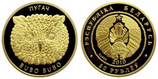 Weißrussland - 2010 - Eule mit Swarowski-Kristallen als Augen - 50 Rubel PP