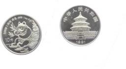 China - 1991 - Panda - 10 Yuan - ohne Serifen (Querstrich an der Jahreszahl) - st - in Kapsel originalverschweißt