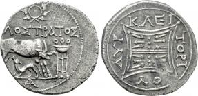 Magistrates Philostratos und Kleitroios - Drachme - ss-vz