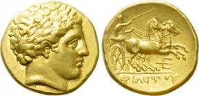 Griechenland - Makedonien - Stater - Philip II. (359 - 336) AU* (vz)