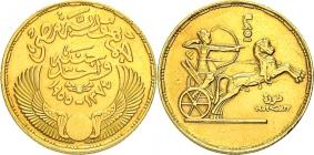Ägypten - 1955 - 1 Pound - Pharao im Streitwagen - f.vz