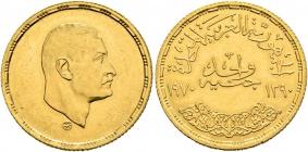 Ägypten - 1970 - Nasser (1952 - 1970) - 1 Pfund - vz-pfr.