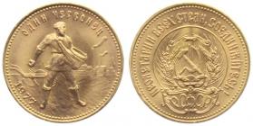 Russland - 1977 - Tscherwonez - 1/4 Unze - 10 Rubel - prägefrisch