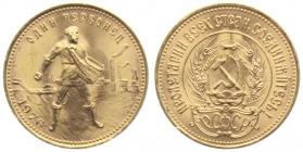 Russland - 1976 - Tscherwonez - 1/4 Unze - 10 Rubel - prägefrisch
