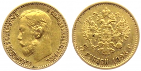 Russland - 1898 - Zar Nikolaus II. (1894 - 1917) - 5 Rubel - ss+