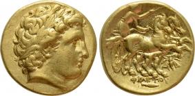 Griechenland - Macedonien - 359 - 336 - König Philipp II. von Makedonien (359-336) - Stater - vz