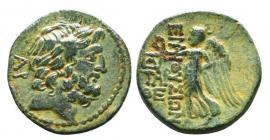 Griechenland - Königreich Cilicia - Kilikien - Insel Elaioussa Sebaste - 1 Jhdt. - Bronze - ss+